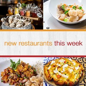 12 ร้านอาหารใหม่ บนอีททิโก