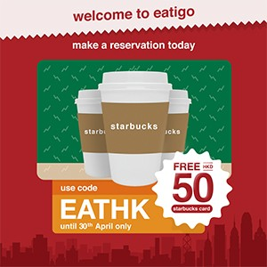 Get rewarded for paying less – HKD50 Starbucks voucher with your reservation!