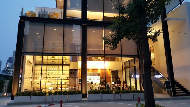 Binova Gallery and Restaurant