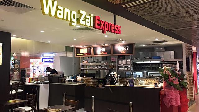 Wang Tian Kitchen Menu
