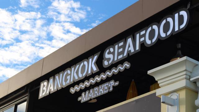 Grand Crystal Seafood Restaurant Crystal Mall