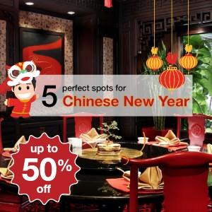 5 ร้านอร่อยสุดเพอร์เฟ็คฉลองตรุษจีนพร้อมหน้า!